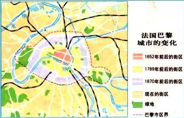 成都城市地域结构